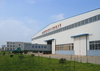 VIROCK TEXTILE PRINTING&DYEING MACHINERY CO.,LTD